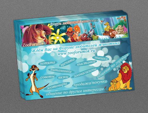 http://web-rai.ru/images/site/Raboty/2011/zf_main.jpg