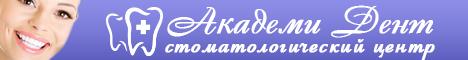 http://web-rai.ru/images/site/Raboty/2014/468x60_dent.jpg