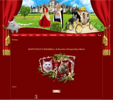 http://web-rai.ru/images/thumbnails/images/site/Raboty/2011/germancoon-380x336.png
