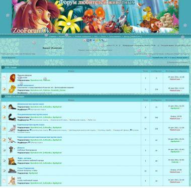 http://web-rai.ru/images/thumbnails/images/site/Raboty/2011/zooforumok-380x374.jpg