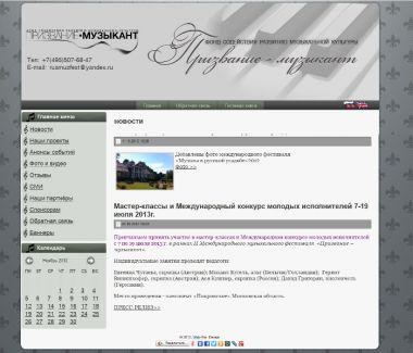 http://web-rai.ru/images/thumbnails/images/site/Raboty/2012/muzykant-380x325.jpg