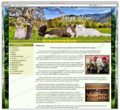 http://web-rai.ru/images/thumbnails/images/site/Raboty/2013/01/taiga-400x368.jpg