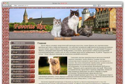 http://web-rai.ru/images/thumbnails/images/site/Raboty/2013/favrex-400x269.jpg