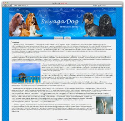 http://web-rai.ru/images/thumbnails/images/site/Raboty/2013/sviyaga-d-400x390.jpg